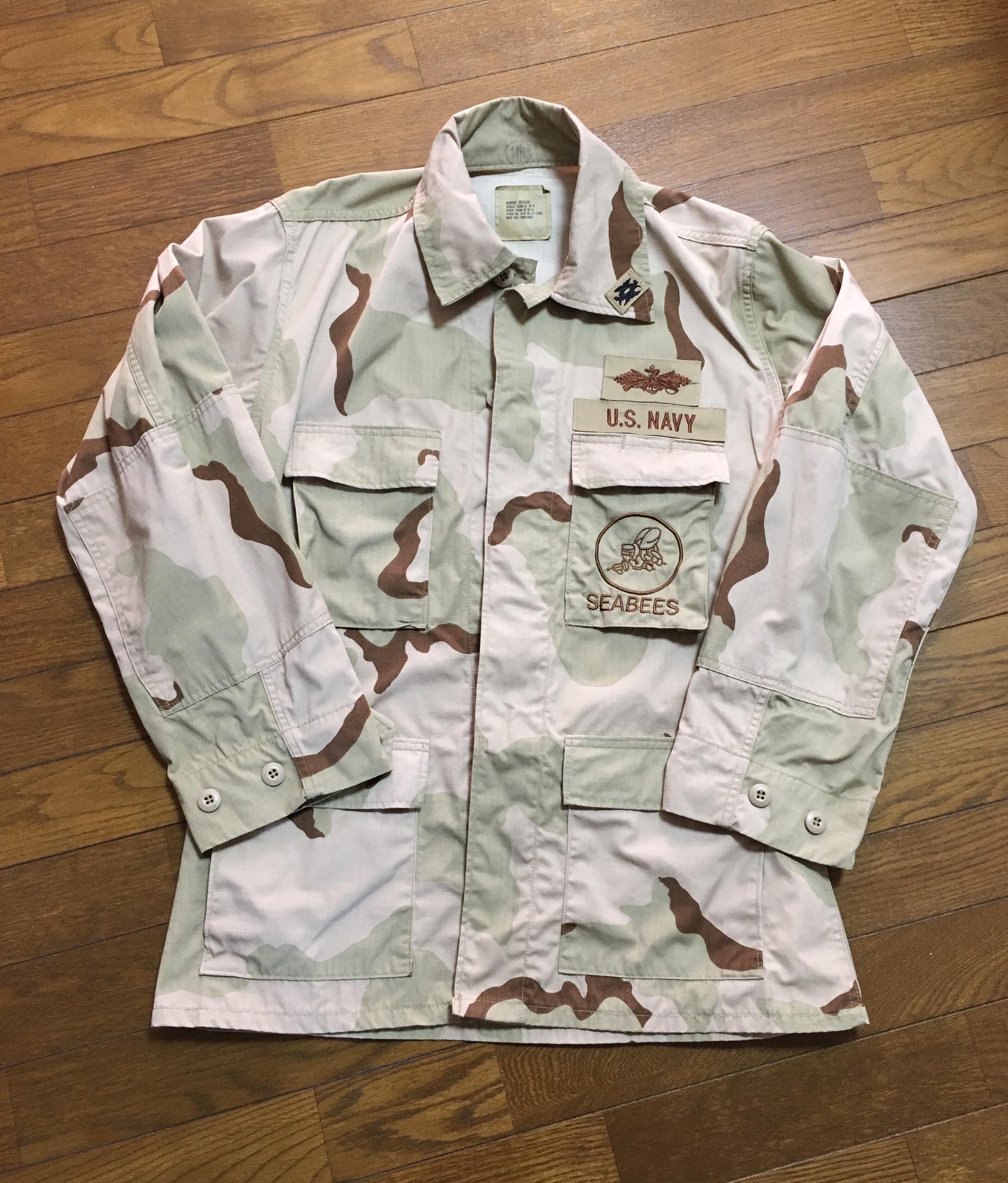 古着コレクション アメリカ軍ミリタリージャケット 3Cデザートカモフラージュパターン